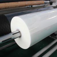 【厂家直销】多用途环保塑料包装透明PE薄膜 专业定制批发PE片膜