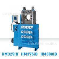 德国原装进口扣压机UNIFLEX HM325  大型压管机