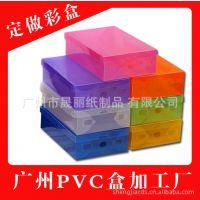 厂价定制 女士透明鞋盒 透明鞋盒 PVC透明鞋盒 透明PVC鞋盒