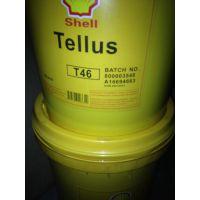 【Shell Stamina RL2】特殊高温润滑脂