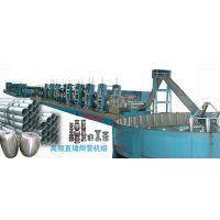 供应大口径高频直缝焊管机组 (源晟键-GH219机)