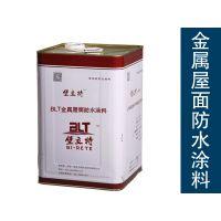 厂家供应 金属屋面防水涂料 纯丙烯酸防水涂料 防水涂料批发