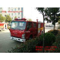有CCC认证的江特牌五十铃水罐消防车火热销售中