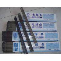 D507Mo阀门堆焊焊条 D547Mo阀门焊条