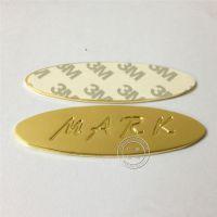 厂家定制金属标牌铭牌 五金标牌制作 个性创意铭牌标牌定制 LOGO标牌