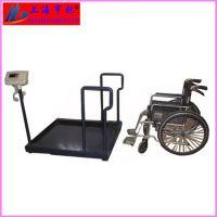 山东300医疗透析电子秤 300公斤医院轮椅称