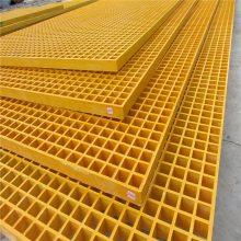 旺来化工电子玻璃钢格栅踏步板 钻井平台走道