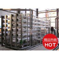 【绿洲】电镀纯水设备,电镀用水系统,设备物美价廉!