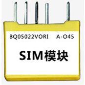 四点零无线通信模块SIM卡_物联网专用SIM卡A-O45z