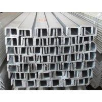 优质热镀锌槽钢现货长期供应