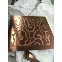 供应古铜色不锈钢腐蚀板 304镜面古铜色腐蚀花纹板 古铜色不锈钢蚀刻花纹板