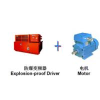 供应粮油加工厂变频控制用防爆变频器