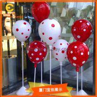 商场DP美陈道具定制 玻璃钢气球道具 波点气球道具