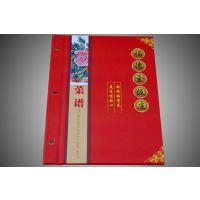 西安菜谱设计制作、西安美食菜谱制作、同学录、 粤菜菜谱制作、川菜菜谱制作
