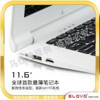 超薄款的手提笔记本电脑超强WIFI上网 轻松办公笔记本 支持一件代