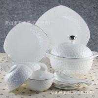 热卖优质骨质瓷水立方56头餐具套装 浮雕金边碗盘碟高档陶瓷礼品