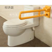 卫生间上翻扶手浴室折叠扶手残疾人老年人座便器马桶安全防滑把手