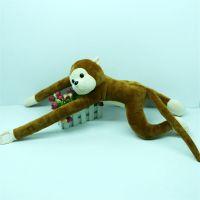 长臂猴子公仔儿童毛绒玩具可爱家居摆饰来图定制