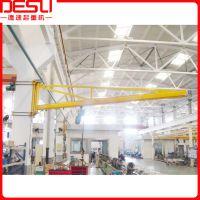 上海墙壁吊、壁柱式KBK悬臂吊、125kg单梁旋臂吊车、墙壁式KBK旋臂起重机