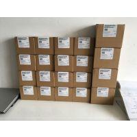 S7-1200 西门子PLC