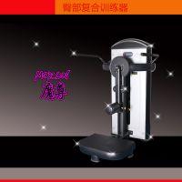环宇HY-6816臀部复合训练器 力量器械 国标管材 肌肉锻炼效果更佳