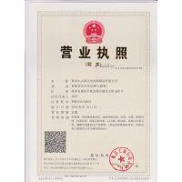 【陕西九元】自愈式低压并联电容器含税运BSMJ0.525-55-3