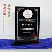 精兴工艺 特许授权奖牌 上海集团纪念品 高档黑大理石摆件