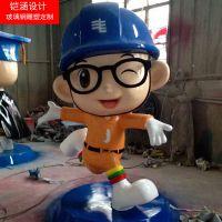 吉祥物定制 树脂卡通人偶摆件 玻璃钢吉祥物雕塑 卡通动物小品