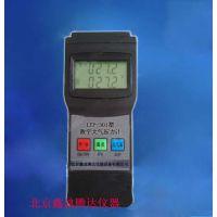 LTP-301数字大气压力计用途 数字大气压表厂家报价