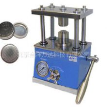 MSK-110/D 液压纽扣电池封装拆卸机 型号:MSK-110/D