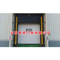 山东欧诺供应 工业门 门封 卸货平台等组合产品 价格优惠