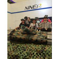 玖的VR视界,9DVR6人座,VR坦克,坦克VR视界