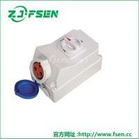 富森7012工业插头插座带开关、防水盒、防水机械连锁插座