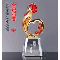 赠送客户新年礼品 合金金鸡报喜摆件 鸡造型新年礼品 深圳礼品厂