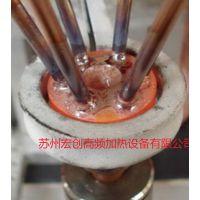 宏创专业生产高频焊机,用于各类管路件,阀类焊接等