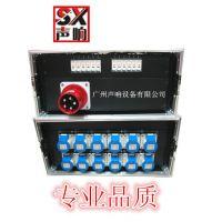 声响 12路电源直通箱舞台灯光LED音响设备电源航空箱机柜 电源柜