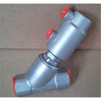 厂家直供不锈钢灌装机配件角座阀 冠宇系列气动灌装角座阀