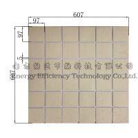 江苏锦埴 组合砖装饰行业发展的理念