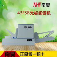 哪里有销售S43FSB这款机器的 低廉图片