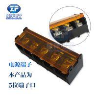 驱动电源端子 电源接线端子栅栏式接线端子LED电源端子1片5位口