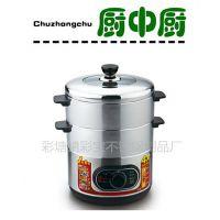 不锈钢电蒸锅多功能电热火锅煮面锅双层二层三层电蒸锅