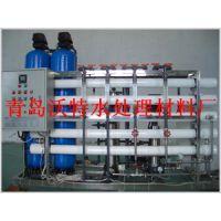 供应反渗透设备 RO纯水设备