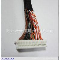 连接器 高品质电子连接线束加工 汽车端子线线束加工 价格合理