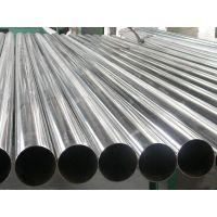 201不锈钢装饰管/201大口径不锈钢管/13920222177/天津不锈钢焊管厂(273*8)