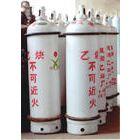 粤佳气体专业供应9.999%高纯乙炔 C2H2