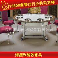 热卖 电磁炉火锅桌中式无烟火锅桌大型豪华餐厅实木圆桌 厂家定做