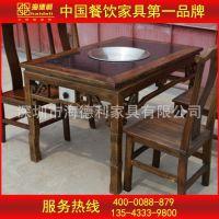 厂价定做 中式餐桌子 钳入式火锅圆桌 专用餐厅火锅餐台