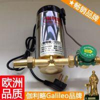 管道增压泵家用 管道增压泵32 自动给水加压泵 主打