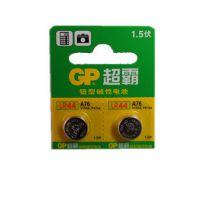 厂家批发GP超霸 1.5V 碱性纽扣电池