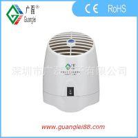 迷你型香薰空气净化器,臭氧杀菌去异味,负离子去烟雾PM2.5